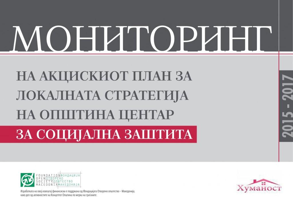 Monitoring_Skopje_Socijalna zastita_02-01